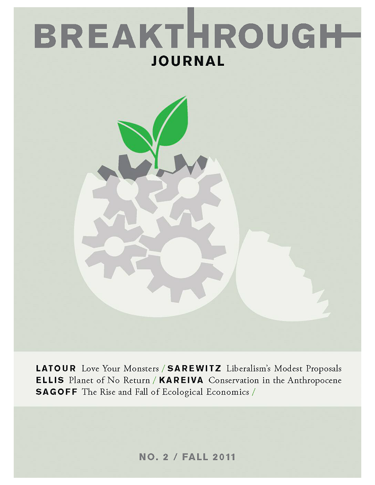 Journal 2 Cover